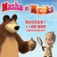 Masha et Michka le spectacle